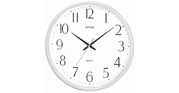 Rhythm Basic Wall Clock Pearl White